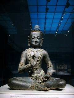 china - bodhisattva