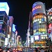 Ginza Crossing by /\ltus