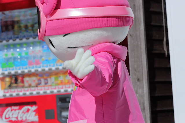 Photo:53AC5249 By OHTAKE Tomohiro
