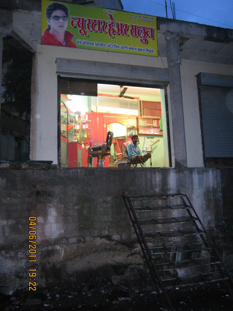 New Star Hair Saloon, Sai Chowk, Aundh Dange Chowk Road, Pimple Saudagar, Pune