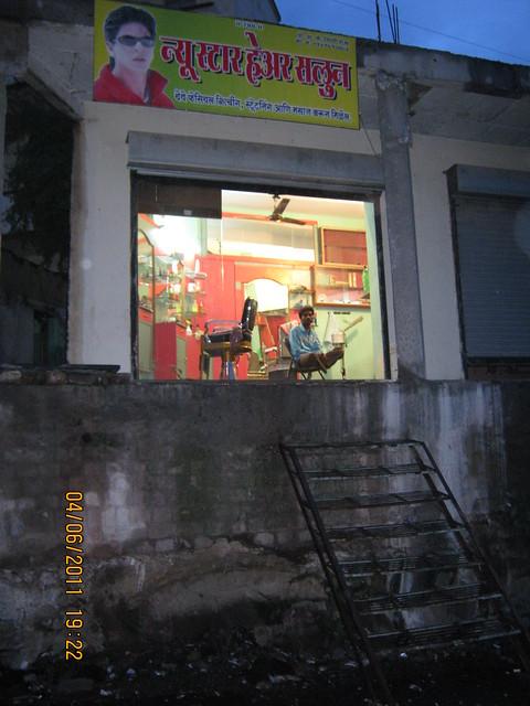 New Star Hair Saloon, Sai Chowk, Aundh Dange Chowk Road, Pimple Saudagar, Pune