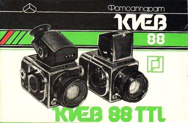 Kiev 88 Camera
