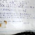 2002年春合宿の名残を食事した店で発見 SA380048