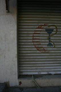 faded pharmacy siding