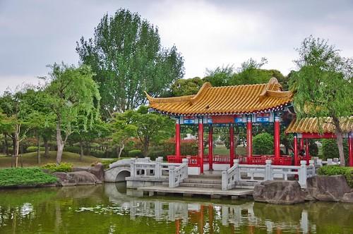 Fotojapon jard n chino de shinshu en en koen daishi for Chino el jardin