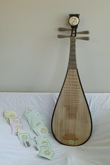 oud, plucked string instruments, string instrument, folk instrument, traditional chinese musical instruments, string instrument,
