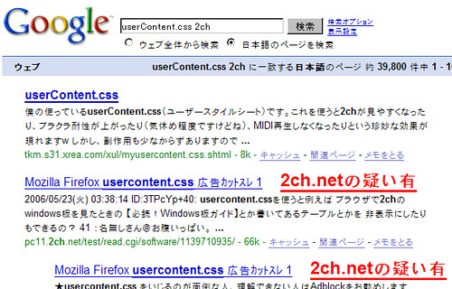 userContents_2ch