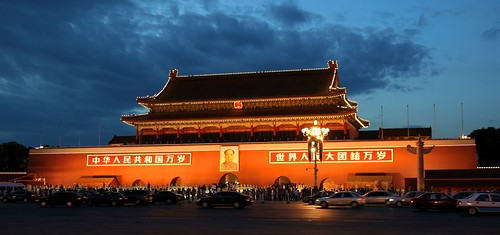 Blue Hour of Tiananmen