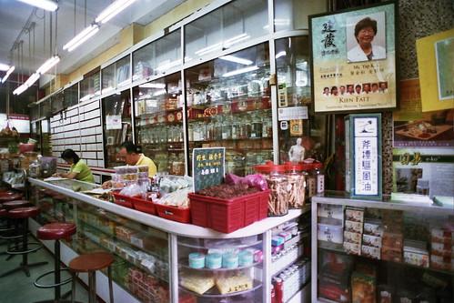 KL Chinatown : Chinese medicine store