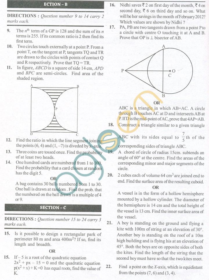 CBSE Solved Sample Papers for Class 10 Maths SA2 - Set C
