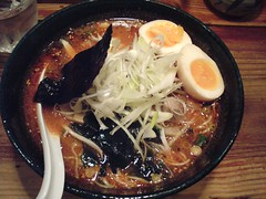 bãºn bã² huế(0.0), udon(0.0), noodle(1.0), lamian(1.0), ramen(1.0), noodle soup(1.0), japanese cuisine(1.0), bibimbap(1.0), food(1.0), dish(1.0), soup(1.0), cuisine(1.0), nabemono(1.0),