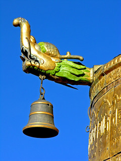 Tibet-5446 - Ring my Bell......