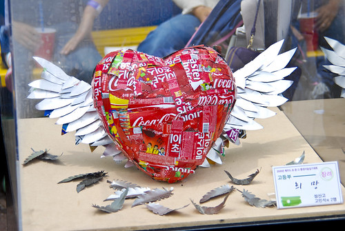 Seoul Land - Heart of Coca Cola