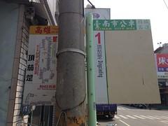 茄萣區地處高雄與台南交界,地方認同以台南市為主。