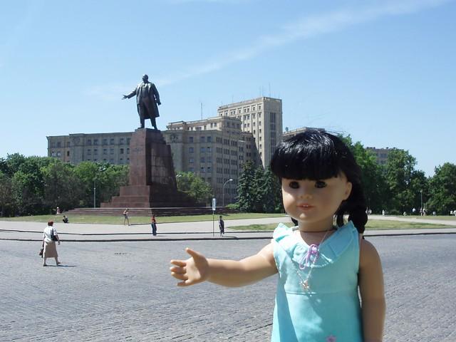 Freedom Square!