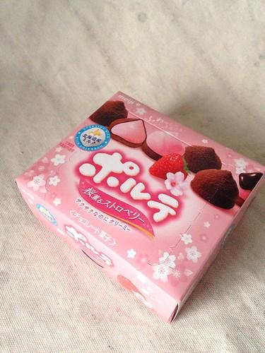 ポルテ、桜香るストロベリー。