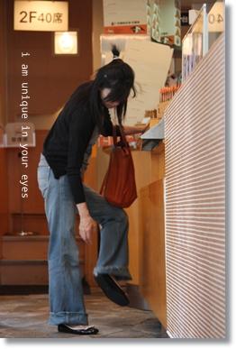 20071003_Tokyo_541f