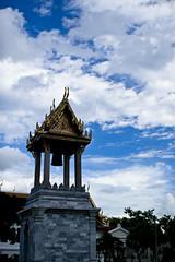 amazing THAILAND - 138