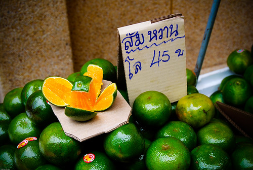 Delicious sweet green oranges