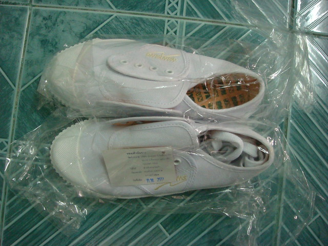 Nanyang Shoes For Sale In Philippines