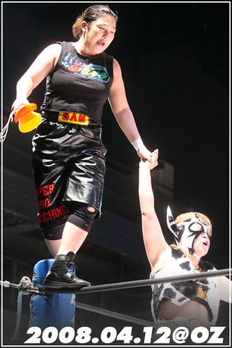 Bull Fight Sora vs GAMI