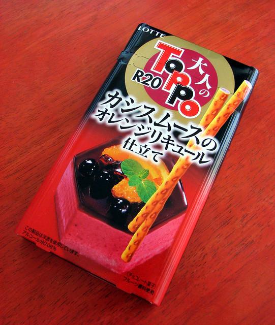Toppo <R-20> - Mousse de Cassis, Orange Liqueur Flavor