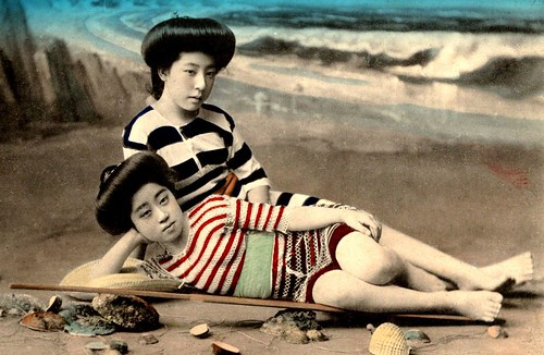 JAPANESE BATHING BEAUTIES -- or, How Come They Ain't Wet ?