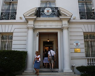 Romanian Embassy Entrance