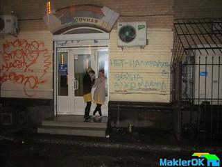 Stopka-alkomafia-029