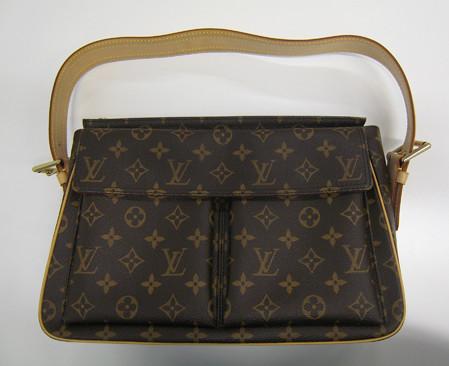 Louis vuitton bag for sale on ebay flickr photo for Louis vuitton bin bags