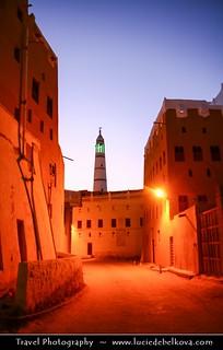 Yemen - Evening in Sayun