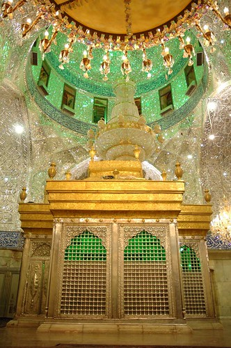 Karbala Sharina of Imam Hussain (AS)