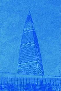 faisaliah tower riyadh