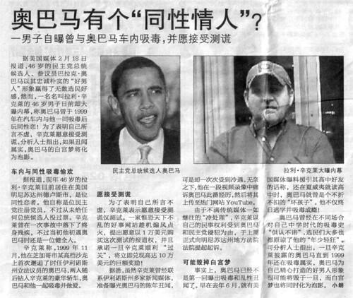 nanjing newspaper 现代快报