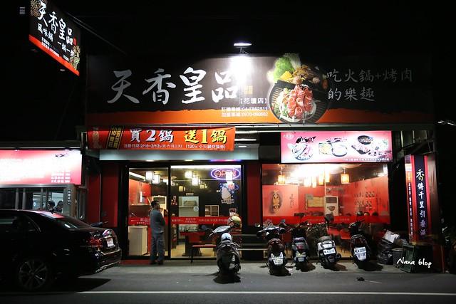 花壇天香皇品 (1)