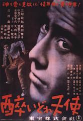 horror, poster,