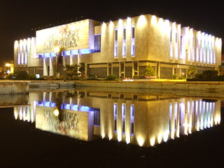 National Historical Museum and The Albanians at night