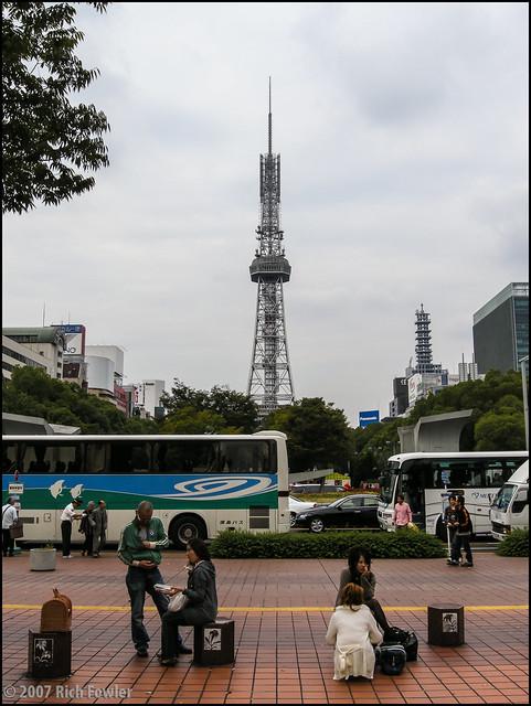 Park in Nagoya, Broadcast Tower, etc.
