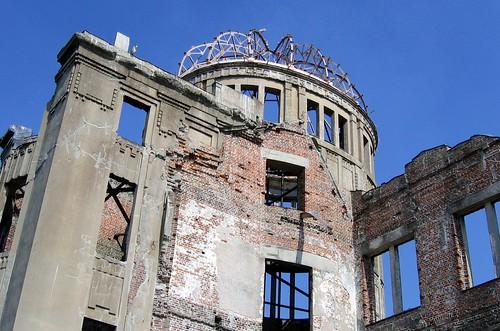 Hiroshima: A-Bomb Dome 原爆ドーム