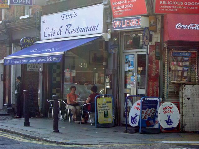Howard S Cafe Moncks Corner