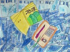 cash(0.0), money(0.0), map(0.0), banknote(0.0), sketch(1.0), child art(1.0), drawing(1.0), cartoon(1.0), illustration(1.0),