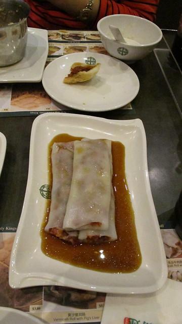 Tim Ho Wan Vermicelli Roast Pork