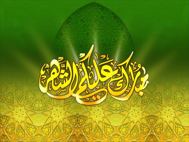 art islam 0002 | Flickr - Photo Sharing!
