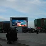 Sun Set on LED Screen - Kashgar, China