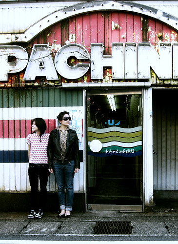 pachinko by yu m.