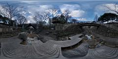 Oto-nashi water park