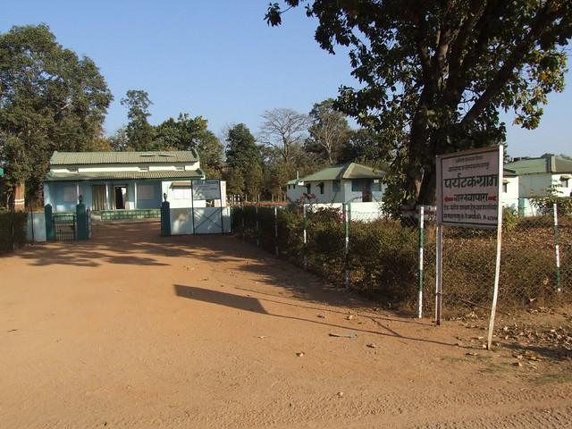 """""""BarnawaPara forest rest house"""" chhattisgarh"""