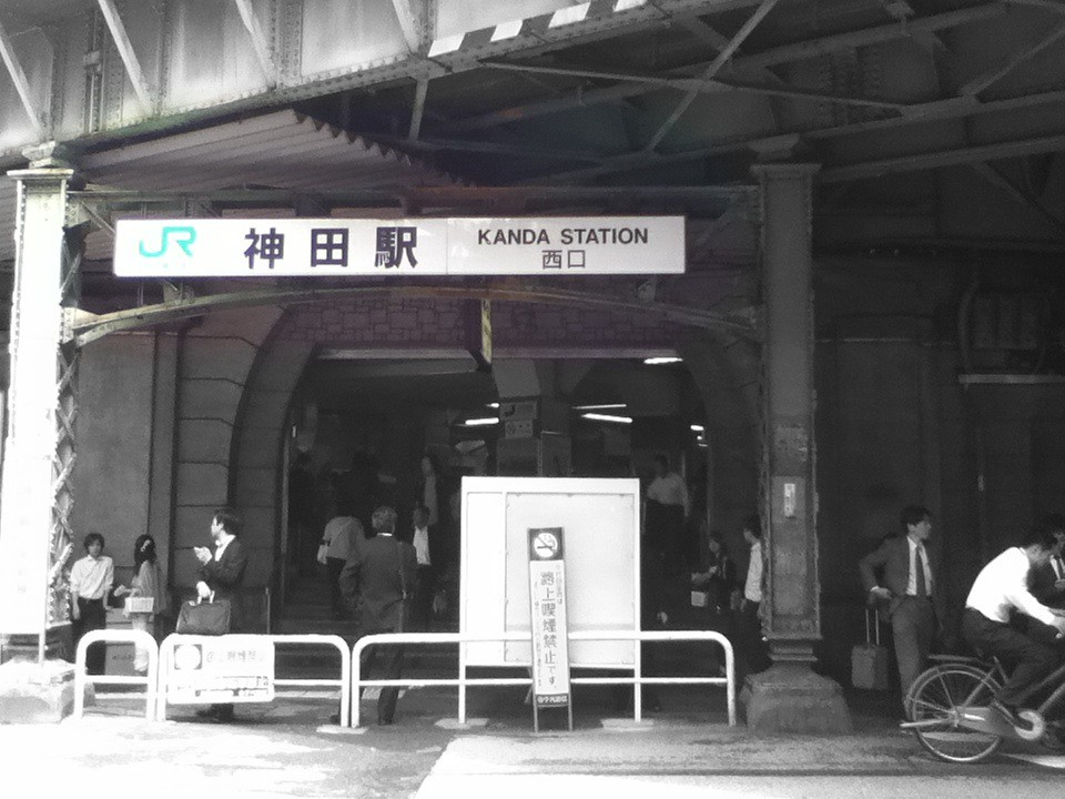 Kanda Station Sign (Colorsplash)