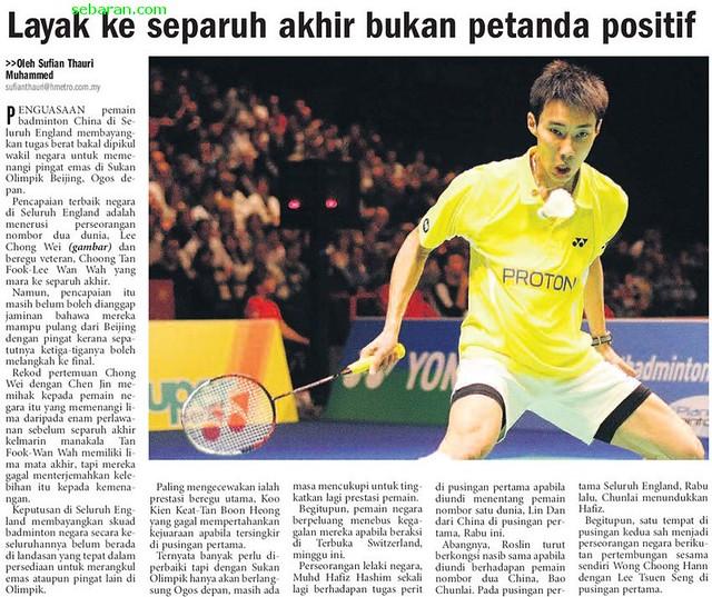 Berita Harian Malaysia   newhairstylesformen2014.com