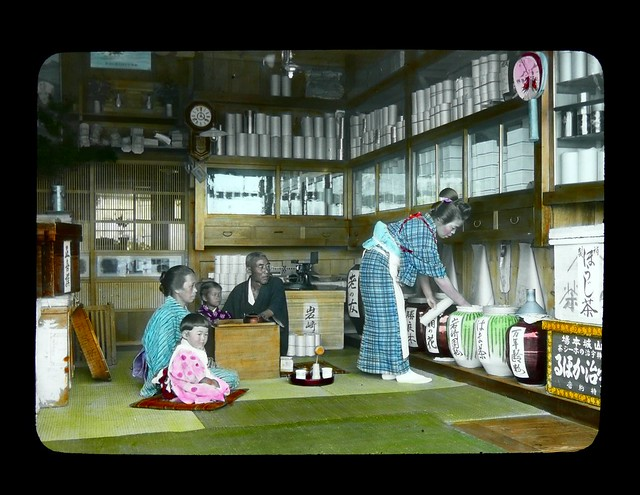 THE JAPANESE TEA SELLER -- A High Class Store for Exotic Teas